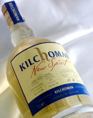 キルホーマン2008 ニュースピリッツ cask120/121/122
