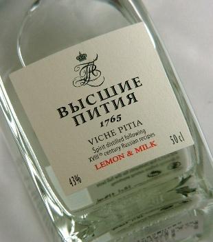 ヴィーチェピティア レモンオンミルク No.30 43°500ml