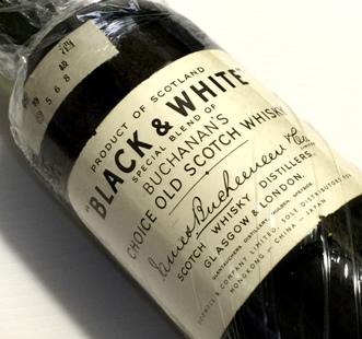 【オールドボトル】 ブラック&ホワイト 50~60年代前半流通 特級ラベル 43°700ml