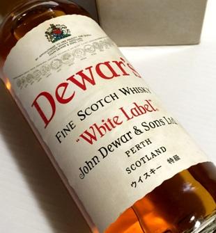 デュワーズ 1980年代流通 特級ボトル 43°750ml