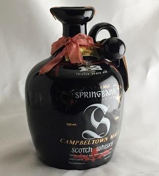 【オールドボトル】スプリングバンク12年 陶器 箱なし 43°750ml