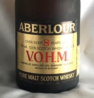 アベラワー8年 VOHM フロスティ瓶特級