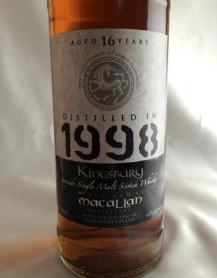 マッカラン16年1998 KB シルバー 46°