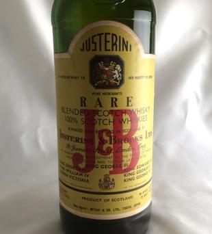 【オールドボトル】J&B 70年代前半 特級 43°760ml