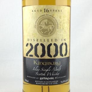 ラフロイグ16年2000 KBゴールド 54.4%