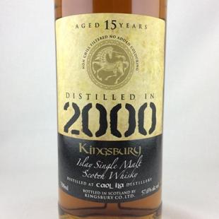 カリラ15年2000 KBゴールド 57.6%