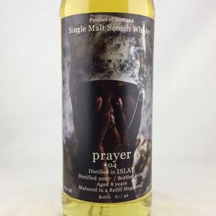 【ウイスキートーク福岡オリジナルボトル】アイラ8年2007 prayer#04