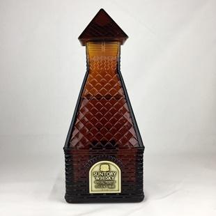 【オールドボトル】サントリーリザーブ キルンボトル 43% 760ml