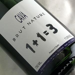 1+1=3(ウ・メス・ウ・ファン・トレス)ブルットナトゥーレ NV 750ml