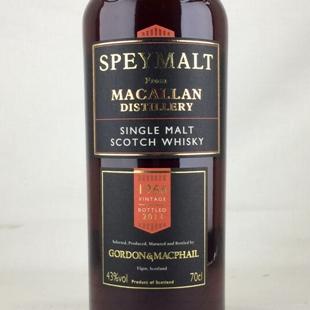 マッカラン1966 (2013瓶詰め) GM 43%