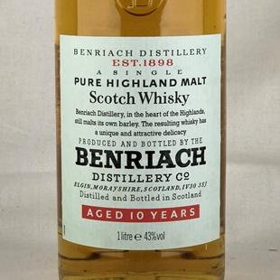 ベンリアック10年 OB 90年代 43度 1000ml
