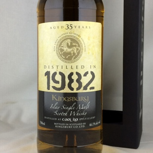 カリラ35年 1982 キングスバリー ゴールド 46.1% 700ml