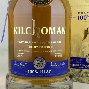 キルホーマン 100%アイラ 8thリリース 50%