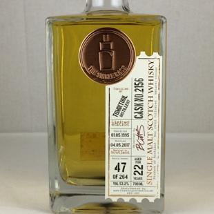 トミントール22年1995 ザ・シングルカスク 53.2%