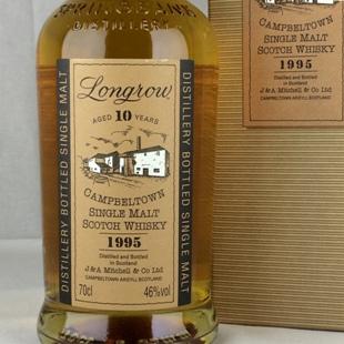 ロングロウ10年1995  46% 700ml