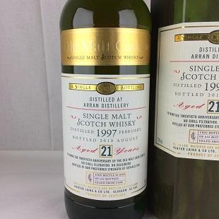 アラン21年1997 ハンターレイン OMC20周年記念ボトル 50% 700ml