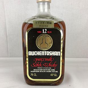 【オールドボトル】オーヘントッシャン12年 70年代後半 43% 750ml