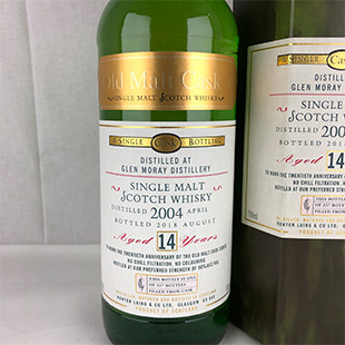 グレンマレイ14年2002 ハンターレイン OMC20周年記念ボトル 50% 700ml
