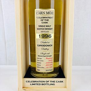 キャパドニック22年1996 セレブレーションオブザカスク モリソン&マッカイ 54.9% 700ml