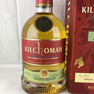 キルホーマン8年2011 ジャマイカラムカスク 55.2% 700ml
