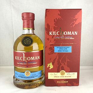 キルホーマン8年2011 1stフィルバーボン 56.1% 700ml