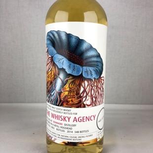 ボウモア12年 2002 ウイスキーエージェンシー 53.2%
