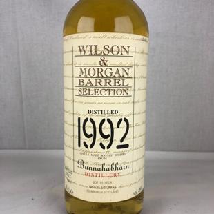 ブナハーブン1992 ウィルソン&モーガン 46%