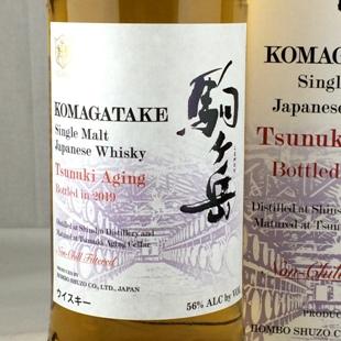 シングルモルト駒ヶ岳 津貫エージング Bottled in 2019