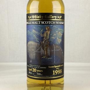 シークレットスペイサイド No.2  20年 1998 ウイスキーギャラリー 49.8%
