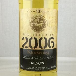 キルブライド13年 2006 KB ゴールド 56%