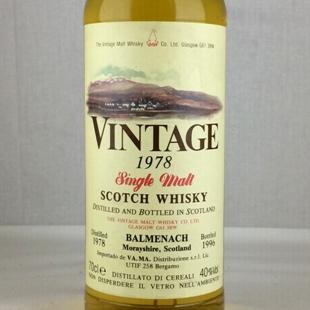 【オールドボトル】バルメナック18年1978 The VINTAGE MALT WHISKY