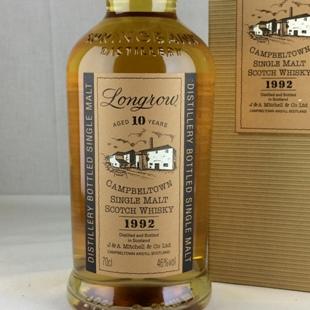 【オールドボトル】ロングロウ10年 1992 46% 700ml