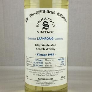 【オールドボトル】ラフロイグ16年1988 シグナトリー