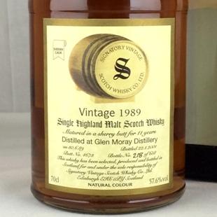 グレンマレイ11年1989 シグナトリー 57.6%