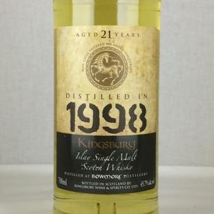 ボウモア21年 1998 KBゴールド 45.7%