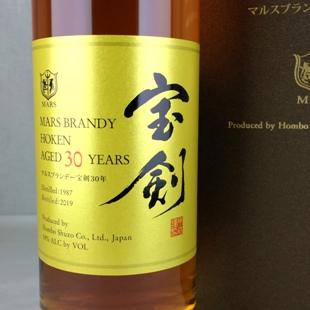 マルスブランデー 宝剣30年 1987 58% 500ml