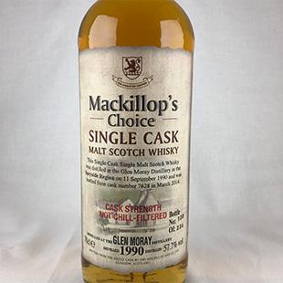 グレンマレイ23年 1990 マキロップチョイス 57.7%