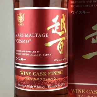 マルス モルテージ 越百 ワインカスクフィニッシュ 43%