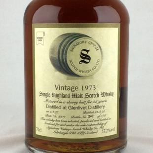 【オールドボトル】グレンリベット25年1973 シグナトリー 57.2% 700ml