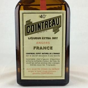 【オールドボトル】コアントロー 40°表記 70年代 40% 700ml