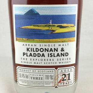 アラン キルドナン&プラダアイランド21年 50.4%