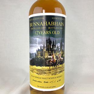【オールドボトル】ブナハーブン12年1997 Whisky for you 46% 700ml