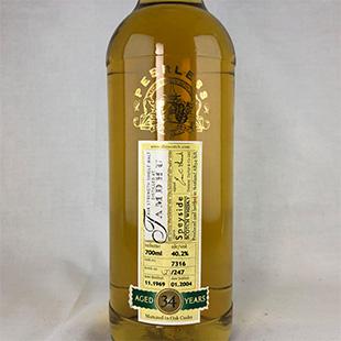 【オールドボトル】タムデュー34年1969 ダンカンテイラー ピアレスコレクション 40.2% 700ml