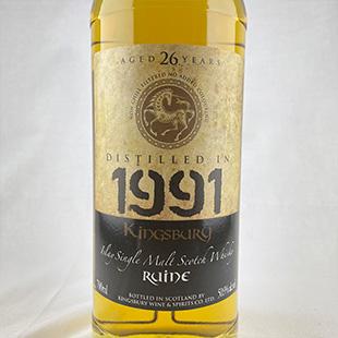 ルーイーン26年1991 キングスバリー ゴールド 50.9% 700ml