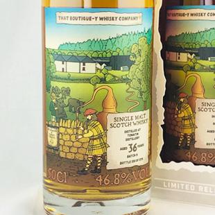 トマーティン バッチ5 36年 ブティックウイスキー 46.8%