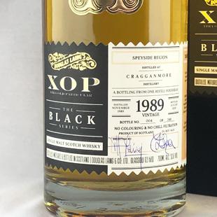 クラガンモア1989 DL-XOPブラックシリーズ 52.1%
