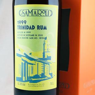 サマローリ トリニダード ラム 1999 2020エディション 45%