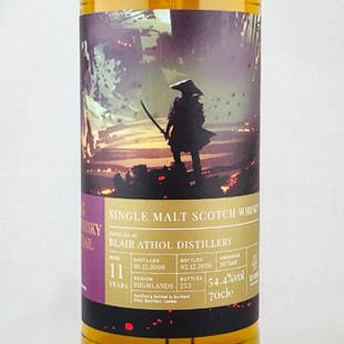 ブレアソール11年2009 ウイスキートレイル SAMURAI 54.4%