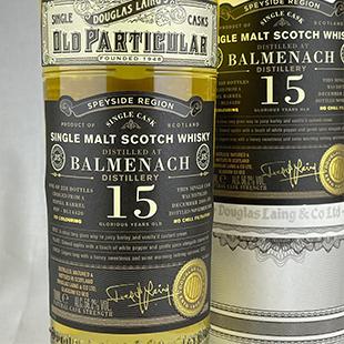 バルメナック15年 2004 DL-OP 56.2%