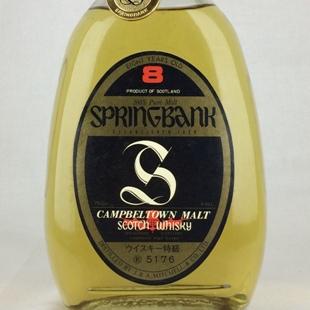 【オールドボトル】スプリングバンク8年 特級表記 43% 700ml